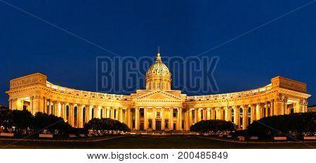 Petersburg, Russia - June 29, 2017: Kazan Cathedral At Night.