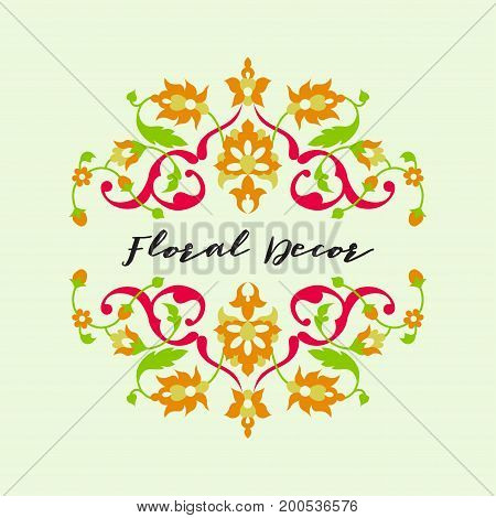 Vector decorative frame . Decorative element for design. Floral ornament in oriental style. Lace decor for birthday and greeting card, wedding invitation element decorative for design card.