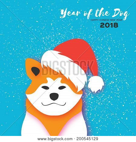 2018 Chinese year of the Dog. Happy Chinese New Year Greeting Card. Paper cut Akita Inu doggy with santa claus red hat. Snow Celebration. Place for text. Vector illustration