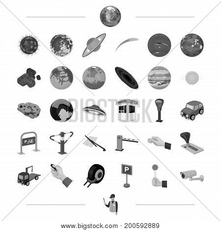 Carrot, service, security and other  icon in monochrome style. Planets, space, astronomy icons in set collection.