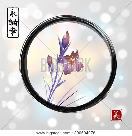 Iris flowers hand drawn with ink in asian style in black enso zen circle on white glowing background. Traditional oriental ink painting sumi-e, u-sin, go-hua. Contains hieroglyphs - eternity, freedom, happiness, beauty.