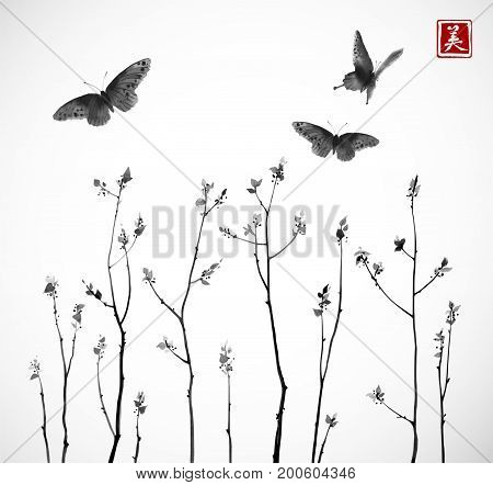 Big butterflies and tree branches with fresh leaves on white background. Traditional oriental ink painting sumi-e, u-sin, go-hua. Contains hieroglyph - beauty.