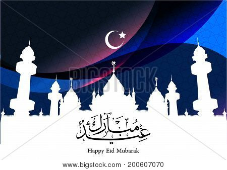Eid Mubarak with mosque and crescent greeting card template with arabic galligraphy wishes Eid Mubarak - Translation: Eid Mubarak. Vector Illustration
