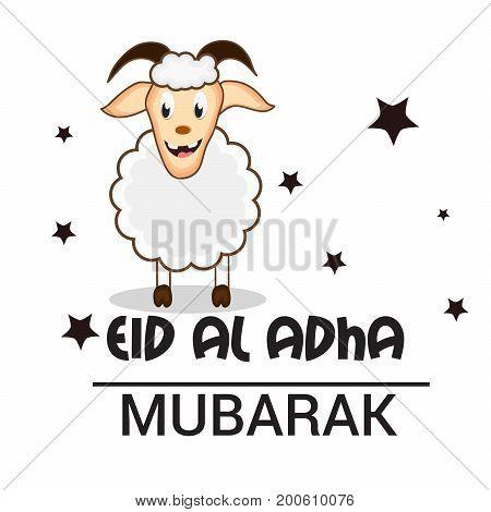 Eid Al Adha_20_aug_25