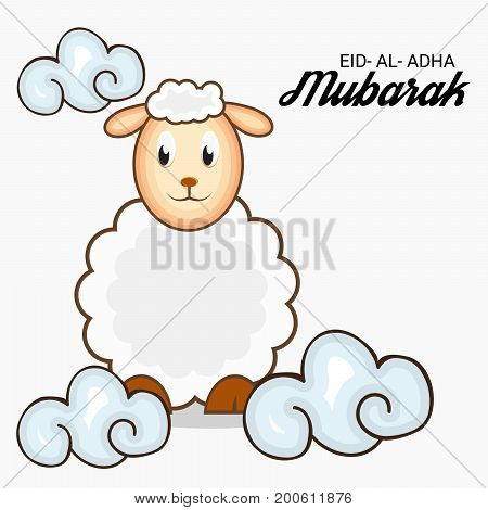 Eid Al Adha_20_aug_50