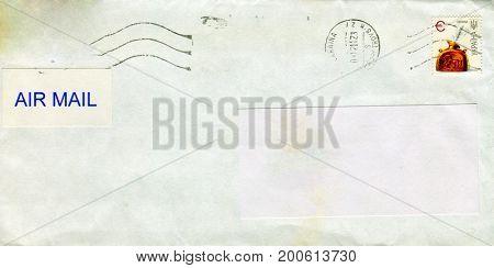 GOMEL, BELARUS - AUGUST 12, 2017: Old envelope which was dispatched from Ukraine to Gomel, Belarus, August 12, 2017.