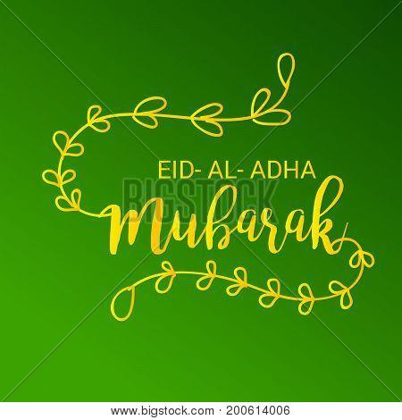 Eid Al Adha_20_aug_70