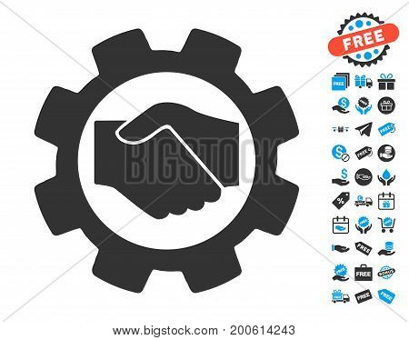 Smart Contract Setup Gear gray icon with free bonus design elements. Vector illustration style is flat iconic symbols.