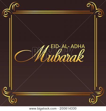 Eid Al Adha_20_aug_71