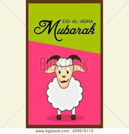 Eid Al Adha_20_aug_93