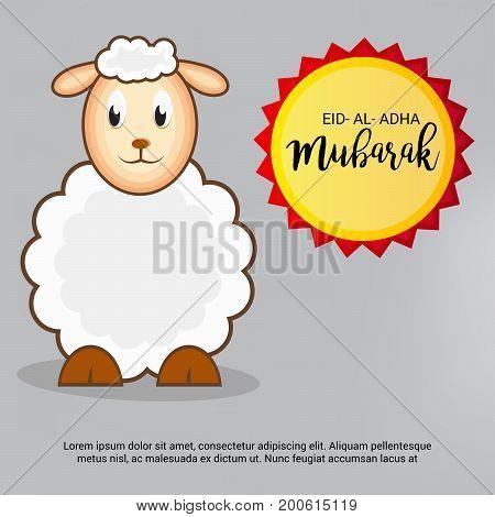 Eid Al Adha_20_aug_94