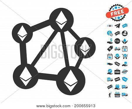 Ethereum Network icon with free bonus clip art. Vector illustration style is flat iconic symbols.