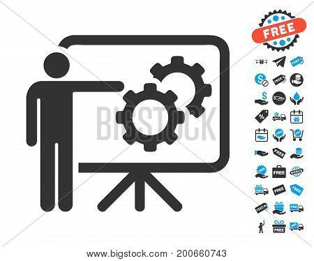 Mechanics Report Board gray icon with free bonus symbols. Vector illustration style is flat iconic symbols.