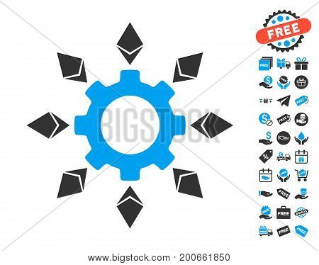 Ethereum Configuration Gear icon with free bonus symbols. Vector illustration style is flat iconic symbols.