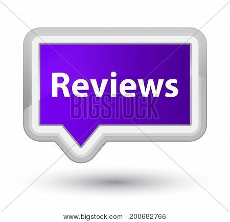 Reviews Prime Purple Banner Button