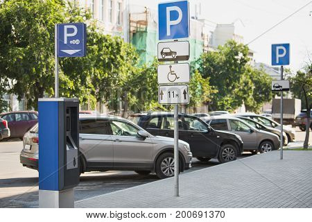 A parking payment system on a city street