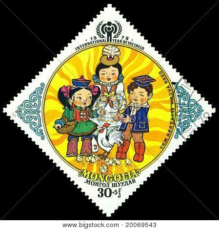 Vintage  Postage Stamp. The Children. 4.