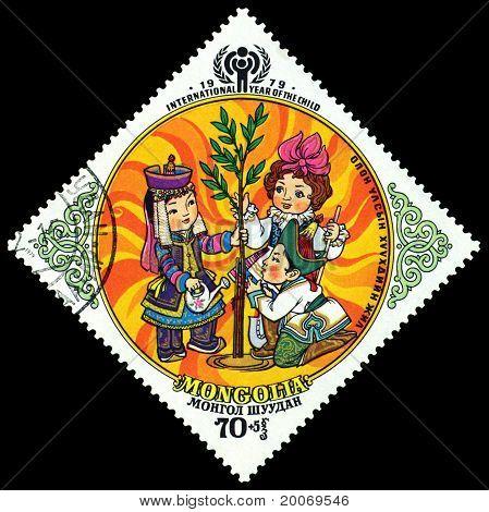 Vintage  Postage Stamp. The Children. 5.