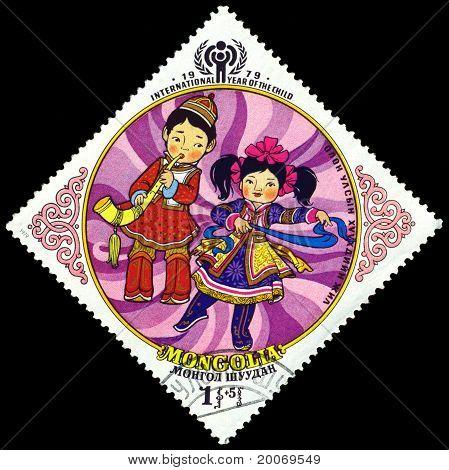 Vintage  Postage Stamp. The Children. 6.