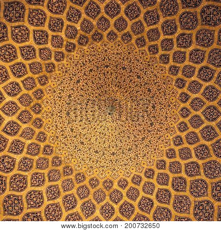 Islamic Geometric Pattern In Mosque. Islamic Arabesque Ornament On A Mosque Ceiling In Iran. Islamic
