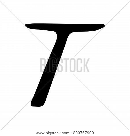 Capital letter T painted by brush isolated on white background