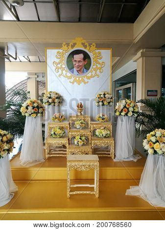 Photo Of The Late King Bhumibol