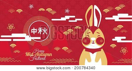 Vector illustration moon rabbits for celebration Mid Autumn Festival . Translation: Happy Mid Autumn Festival, Chuseok. Chinese holiday.