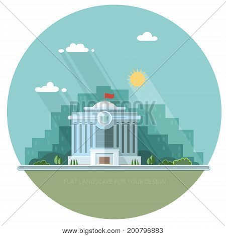 City landscape. municipal building City Hall the Government the court on the background of the city. Flat vector illustration.
