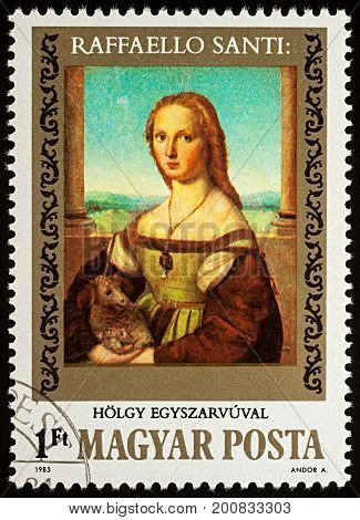 Moscow Russia - August 22 2017: A stamp printed in Hungary shows portrait