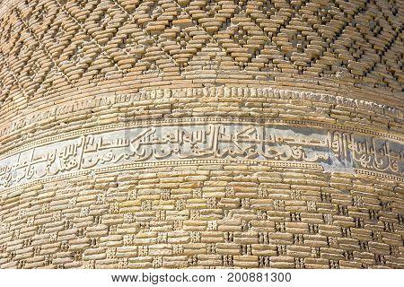 Detail of kalyan minaret Bukhara downtown, Uzbekistan