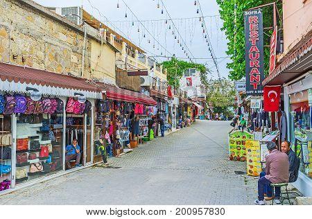 The Market Street In Side