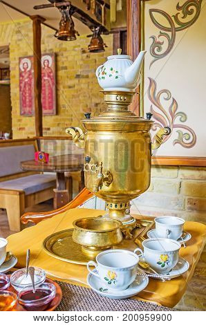 The Russian Tea Ceremony With Samovar