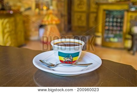 The Finjal Cup Of Ethiopian Coffee