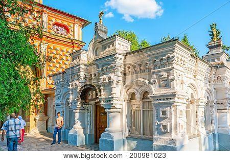 The Monastery Book Store In St Sergius Trinity Lavra