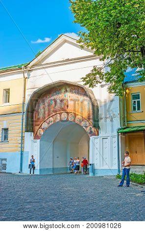 Assumption Gate Of St Sergius Holy Trinity Lavra