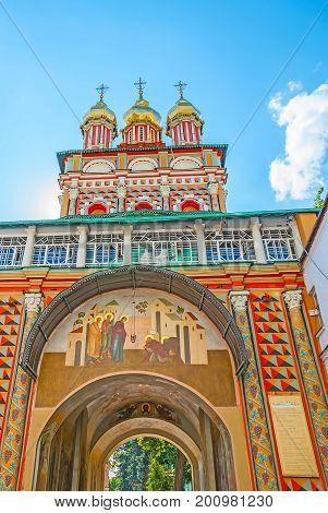 The Gate Church In St Sergius Trinity Lavra
