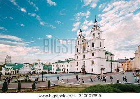 Minsk, Belarus - September 3, 2016: People Walking Near Cathedral Of The Holy Spirit During Celebrat