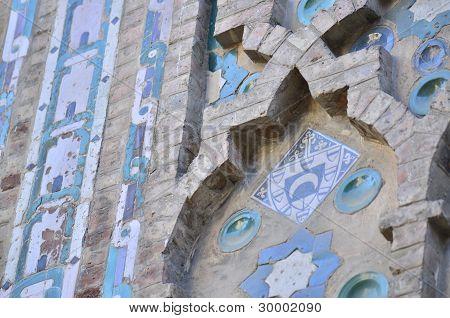 Mudejar Wall