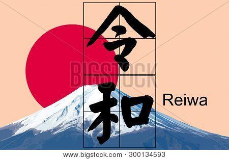 The Reiwa Period ( Reiwa Jidai ). The Next Era Of Japan. With The National Flag Of Japan And Mt. Fuj