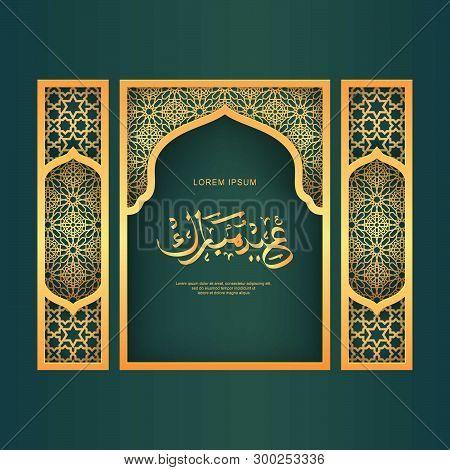 Eid Mubarak Greeting Card With Arabic Calligraphy And Islamic Ornament Background, Arabic Calligraph