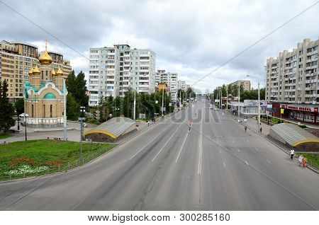 Omsk, Russia - August 7, 2016: View Of The Street Peace, Omsk, Russia