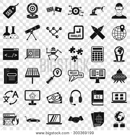 Learning Technology Icons Set. Simple Style Of 36 Learning Technology Vector Icons For Web For Any D