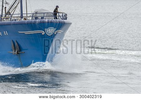 New Bedford, Massachusetts, Usa - May 2, 2019: Crewman Prepares For Docking As Clammer Sea Watcher I