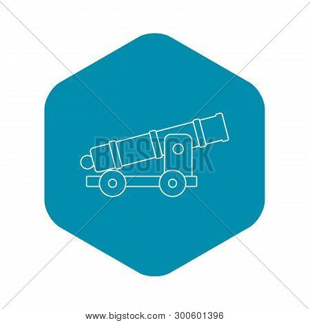 Cannon Icon. Outline Illustration Of Cannon Vector Icon For Web