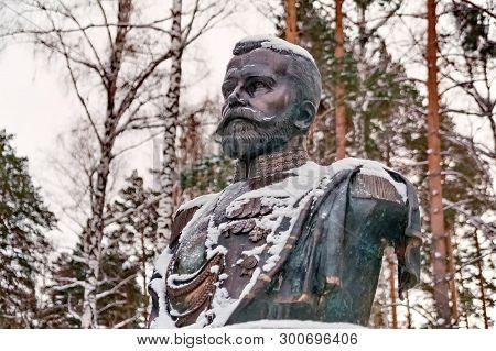 Ganina Yama,yekaterinburg,russia - 03/01/2019: Monument Sacred Martyrs Emperor Nicholas Ii. Here On