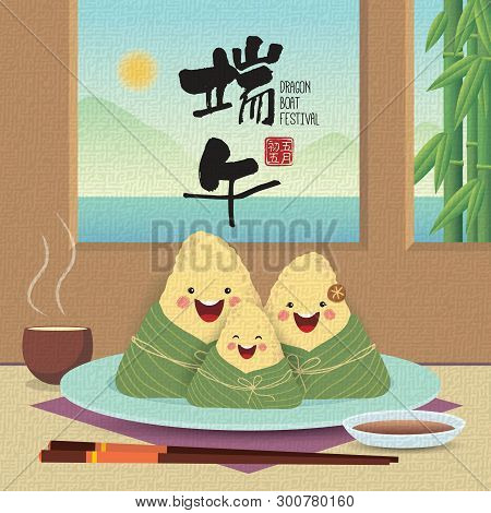 Dragon Boat Festival Or Duan Wu Festival Vector Illustration. Cute Cartoon Chinese Rice Dumpling Fam