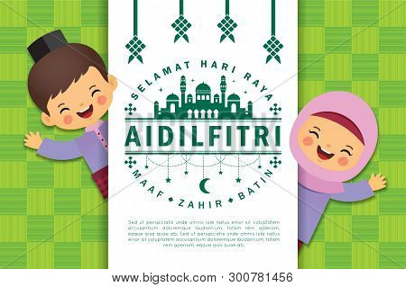 lebaran images illustrations vectors free bigstock lebaran images illustrations vectors