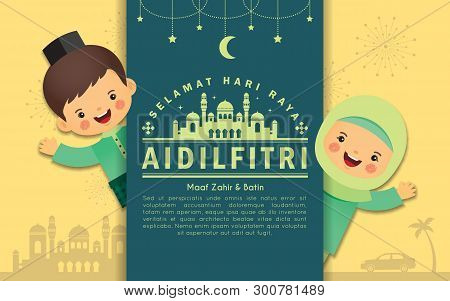 Hari Raya Template. Muslim Kids With Greeting Text & Mosque In Flat Vector Illustration. (caption: F