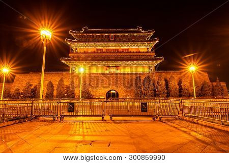 The Ancient Traditional Chinese Arrow Tower In The Night, As Known As Archery Tower, Or Jian Lou In