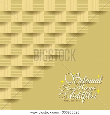 Selamat Hari Raya Aidilfitri Greeting Card With Ketupat Texture (malay Rice Dumpling). Beige Abstrac